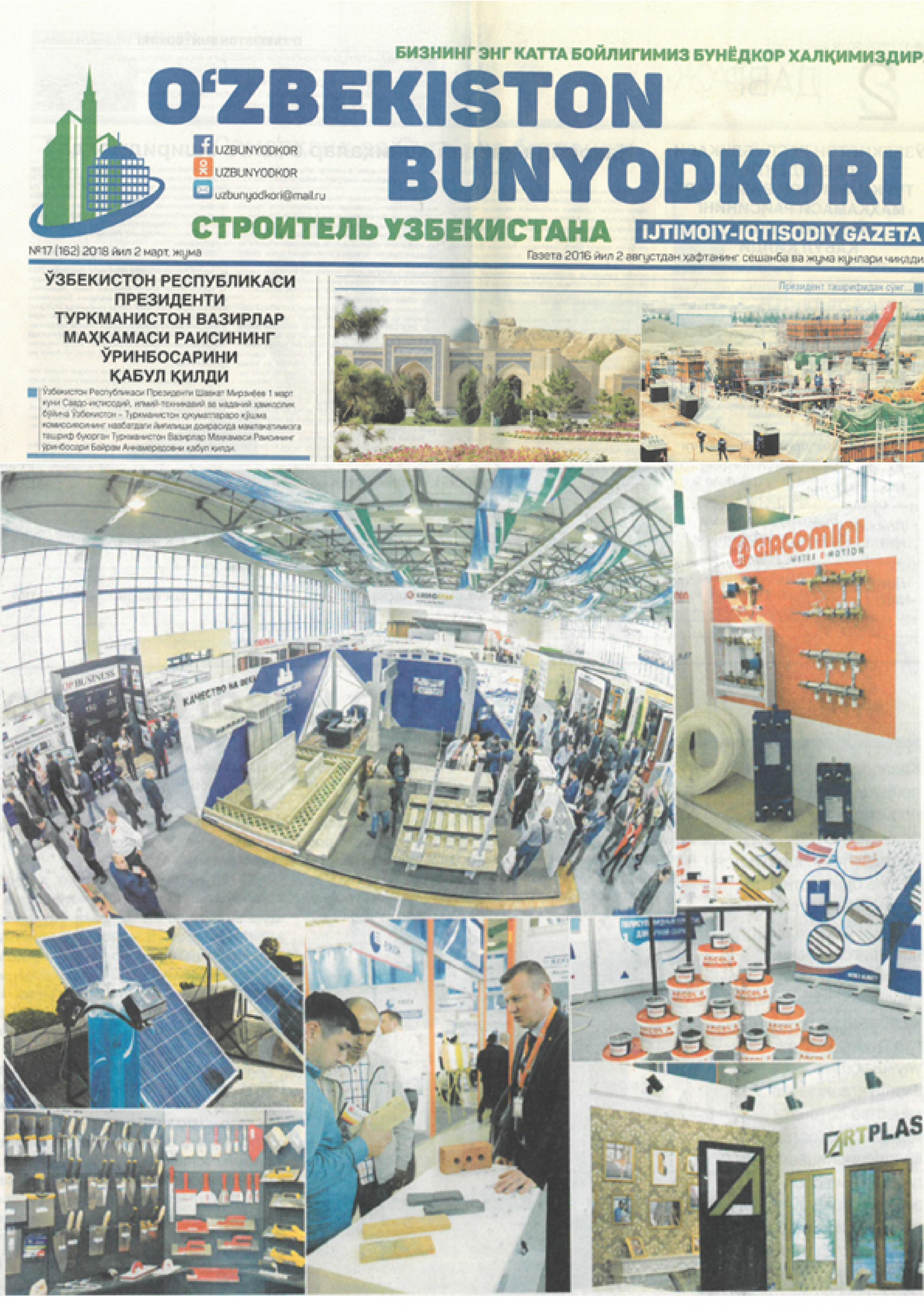 WorldBuild Tashkent